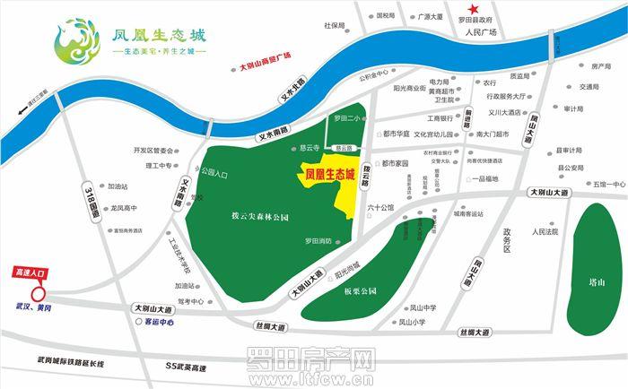 凤凰生态城区位图.jpg